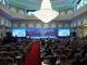 """Иштирок дар Конференсияи байналмилалии сатҳи баланд оид ба Даҳсолаи байналмилалии амал """"Об барои рушди устувор, солҳои 2018-2028"""""""